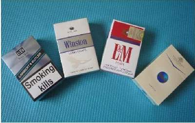 From August 06, equitizing the enterprise producing cigarette