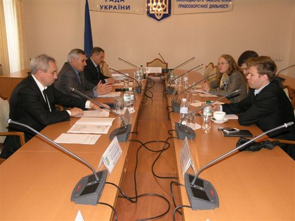 Supervision of state enterprises in the observance of law