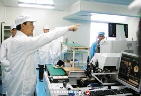 Approving list of high technologies prioritized for development investment