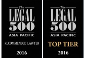 SBLAW are recommeded by The Legal500 in the field of Intellectual property