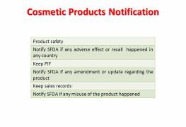 COSMETIC PRODUCTS NOTIFICATION