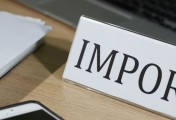 How to Apply for an Import License?