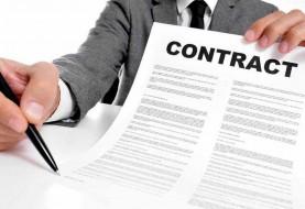 International Goods Purchasing Contract